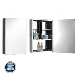 AMBC-7223 Bathroom Mirror Cabinet